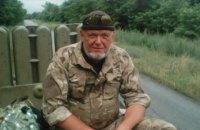Умер жестоко избитый в Киеве ветеран АТО Игорь Панов