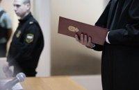 """У Севастополі """"свідка Єгови"""" засудили до 6,5 років позбавлення волі"""