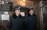 Судья допрашивает Тимошенко уже девятый час
