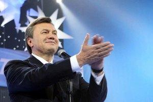 Янукович звернувся до українців з нагоди виборів