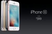 Apple презентовала новый iPhone SE