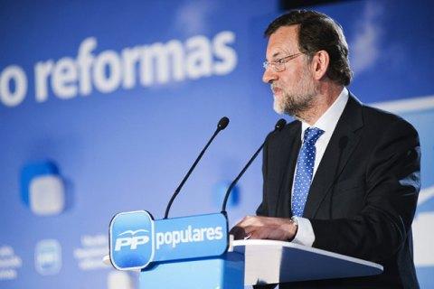 В Іспанії оголосили вотум недовіри Маріано Рахою