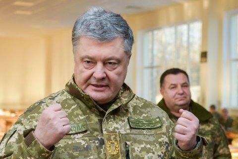 """Порошенко закликав Захід """"покарати Росію"""""""