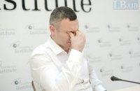 """Кличко відреагував на можливе звільнення: """"Кличка можуть звільнити тільки кияни!"""""""