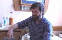 Поліція Києва оголосила про підозру двом іноземцям за напад на DZIDZIO