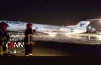 В аеропорту Тегерана загорівся літак з пасажирами на борту