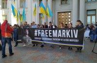 Сенцов назвав засудженого в Італії нацгвардійця Марківа політичним в'язнем