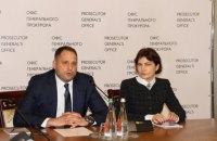 Венедиктова приступила до роботи на посаді Генпрокурора