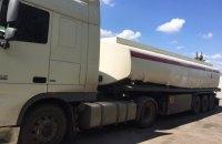Владелец Glusco объявил о прекращении поставок российского дизеля в Украину