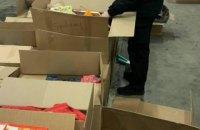 В Україну під гуманітарним вантажем намагалися ввезти брендовий одяг на 25 млн гривень