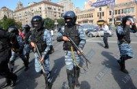 Милиция нашла инициатора штурма Рады