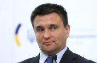 Климкин посетит Македонию 11-12 апреля