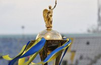 Відбулося жеребкування півфіналів Кубка України
