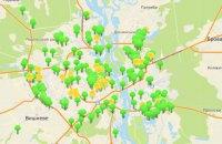 У Києві запустили онлайн-карту оренди комунального майна