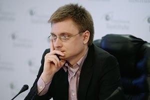 Европа могла бы послать внятный сигнал в Украину, - эксперт Института Горшенина