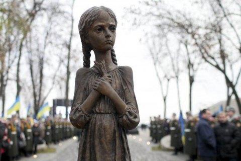 Тимошенко назвала Голодомор найтемнішою епохою в історії людства