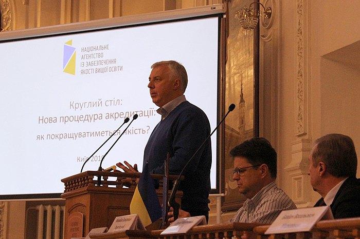Голова НАЗЯВО Сергій Квіт під час круглого столу