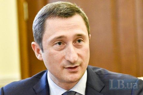 Угода з ЄІБ дозволить продовжити термін експлуатації тисячі шкіл, садків та лікарень щонайменше на 20 років, - Чернишов
