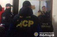 """Правоохоронці проводять масштабну """"зачистку"""" Одеської області від криміналітету"""