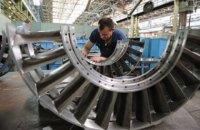 В сентябре промышленное производство сократилось на 1,3%