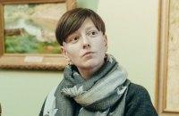 Катерина Чуєва вийшла зі складу Наглядової ради УКФ