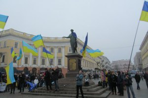 Масової бійки в Одесі вдалося уникнути