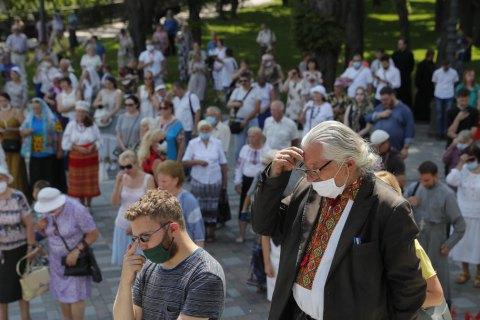 В Украине продолжили адаптивный карантин и усилили ограничительные меры