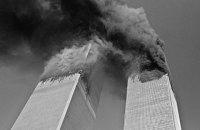 У США ідентифікували двох жертв 9/11 через 20 років після терактів