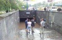 Улицы Донецка ушли под воду