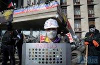 В Донецке здания ОГА и СБУ остаются под контролем сепаратистов (добавлены фото)