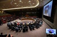 """Малайзія внесла до РБ ООН проект резолюції про трибунал щодо збитого """"Боїнга"""""""