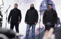 """""""Свобода"""", ПС і """"Національний корпус"""" висунули вимоги владі (оновлено)"""