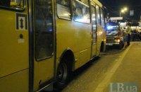В Запорожье ветераны АТО перекрывали улицу из-за водителей маршруток, отказавших в бесплатном проезде