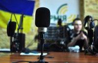 """В Луганской области начало вещание украинское радио """"Армия-ФМ"""""""