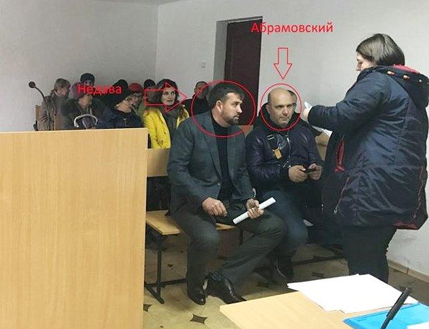 Недава в Павлоградском суде заявил, что готов взять на поруки Белогородского, где рассматривалось соответствующее ходатайство 9 ноября 2017.