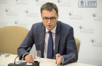 Прямые убытки от Керченского моста составят 0,5 млрд гривен в год, - Омелян