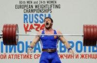 Російського дворазового чемпіона світу з важкої атлетики дискваліфіковано на 8 років за допінг
