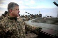 """Порошенко: якщо факти розслідування з приводу """"Укроборонпрому"""" підтвердяться, прізвища та посади нікого не врятують"""