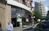 В Ереване вооруженный гранатой и ружьем полицейский ограбил банк