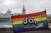 У Швейцарії на референдумі проголосували за легалізацію одностатевих шлюбів