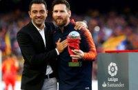 """Мессі побив рекорд Хаві за """"Барселону"""""""