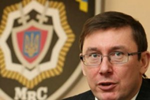 """Луценко закликав проголосувати """"проти мафії"""""""