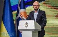 Яценюк: Под эгидой миротворцев Россия будет пытаться легализовать русский анклав на украинской территории