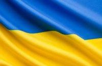 На Вінниччині чоловік витер руки об прапор України, поліція відкрила справу