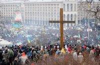 Голови УГКЦ і УПЦ КП закликають виконати умови закону про амністію