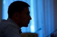 Данилюк: против меня возбудили дело за препятствование проведению митингов