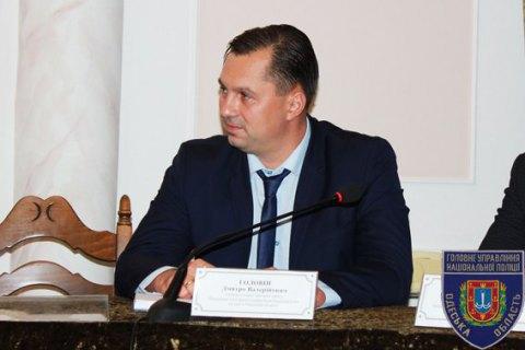Поліцію Одеської області очолив екс-голова департаменту кримінального розшуку Нацполіції