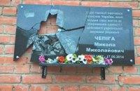 В Полтаве разбили мемориальные доски Петлюре и двум бойцам АТО