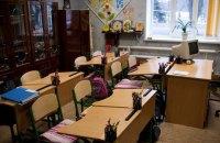 Полицейский подстрелил коллегу на открытом уроке в школе в Винницкой области