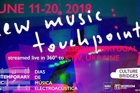 У Києві покажуть трансляцію фестивалю нової музики в технології віртуальної реальності
